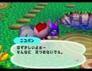 ◆どうぶつの森e+ 実況プレイ◆part110