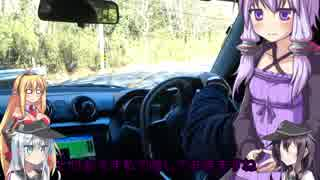 【SWIFT RS車載】暁・響ゆかマキのゆっくり車載動画 冬の筑波山【VOICEROID+ゆっくり車載】