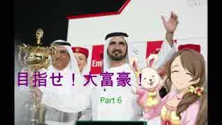 【デレマス】目指せ!大富豪!Part6【最終回】