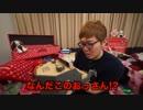 HikakinTVが問題発言!?