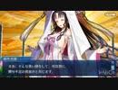 【FGOフルボイス版】殺生院キアラ  バレンタインイベント【Fate/Grand Order】