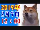【2月7日】【韓国人違法献金】維新・足立議員「法律違反があっても、返金したら問題ない、国対委員長を辞める必要もない。どれだけダブルスタンダードやねん」他【カッパえんちょーEx】