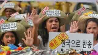 【韓国】フィリピンに輸出された廃棄物が韓国に帰国!ゴミがごみを捨てるなとツッコミ殺到(笑)