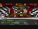 『ダンガンロンパ Reload』実況するばい part17