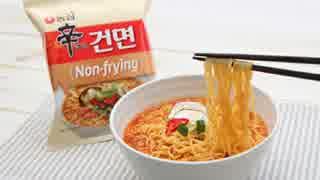 【韓国】第3世代の辛ラーメン、乾麺で勝負?ゴミ共がごみを生み出してホルホルしてるぞ(笑)