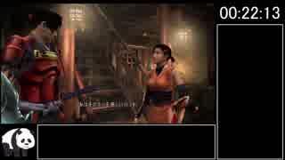 鬼武者(PS4・HDリマスター) 100%RTA 2:03:29 Part2/4くらい