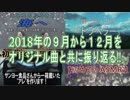 【hiro'の】1年を投稿動画と共に語る【2018年版[後編]】