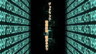 【ACE7】グッドラック戦闘妖精・紲星あか
