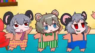 3匹のNYN☆