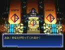 セガガガ プレイ動画Part08