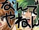 [MAD][こみパ][神藝工房] 偽魂 Forever ~偽 こみっくパーティー!
