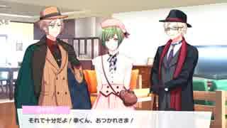 【実況】ガチホモ✩演劇団Part105【A3!】