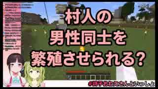 【マイクラ】鈴鹿詩子が家を作る理由