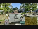 会員動画 【水間条項国益最前線】第115回第二部「スクープ論文はフリー動画で読めるようにします・歴史論争は法と証拠が全て・他」