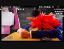 【二戦目】実写版闇のゲーム(コメ有)~おかわり~【遊戯王】【お大事に(風邪)】