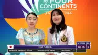 2019 四大陸フィギュア・スケート選手権 紀平 梨花SP演技 5位発進