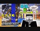 【日刊Minecraft】最強の匠は誰かスカイブロック編改!絶望的センス4人衆がカオス実況!#39【TheUnusualSkyBlock】