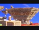 【ニコニコ動画】【キノピオ隊長】凍れるアッチーニャ砂漠が完全再現! part17【実況】を解析してみた