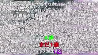 ダイナミックコード1話の冒頭[so32044252]