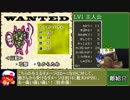【ドラクエ6】最少戦闘勝利回数+α(縛り×5)でクリアを目指す part1