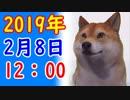 【2月8日】韓国、イチゴなど農産物の輸出好調、日本向け最多!他【カッパえんちょーEx】