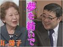 【夢を紡いで #53】西岡力氏に聞く、初動から間違っていた政...