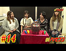 パチンコ必勝本 CLIMAX 新ノリセブン#14