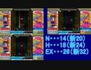 ドリームポップ 【CS13】