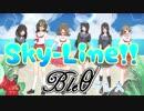 【CeVIOで完全アカペラ】Sky-Line!! / Bleθ【オリジナル小説「フェリチータ!」OPテーマ】