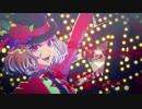 【エロかっこよく】逆夢ランデヴー【歌ってみた】<SALA>