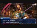 Fate/Grand Orderを実況プレイ バレンタイン2019編 part3