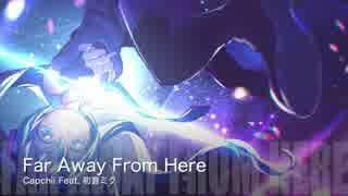 初音ミクオリジナル曲「Far Away From Here」