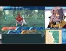 【世界樹の迷宮X】妄想力豊かな初見HEROIC実況プレイ_Part31