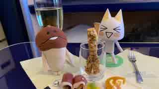 【速報】スペイン周遊記2日目   ANA   全日空ファーストクラス    機内食