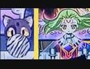 【パチンコ】CRぱちんこコードギアス 反逆のルルーシュ Part.20