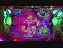 【海物語】ウリンのサンバ【ギンパラ3】