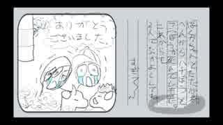 【ナポリの遭難者たち】すぎる大泣き【耐