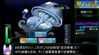 潜水生活 RTA 8時間12分51秒 Part6/8