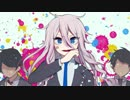 SUITS MAN is BEAUTIFUL / IA feat.音街ウナ