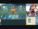 【世界樹の迷宮X】妄想力豊かな初見HEROIC実況プレイ_Part32