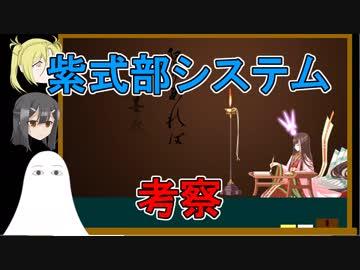 fate go 紫式部 システム