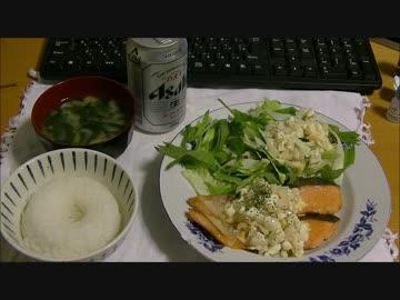 Rakkyō no tartar sauce