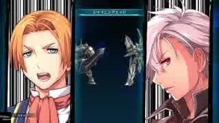 英雄伝説Ⅷ_閃の軌跡IV -THE END OF SAGA-_122(最終幕_散り行く花、焔の果てに)