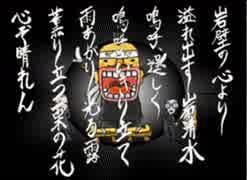 【TAS】エンドネシア part13(WIP)【弦巻マ