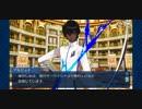 【FGOフルボイス版】アルジュナバレンタインイベント【Fate/Grand Order】