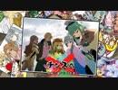 【サタスペ】チンスペ《プルルン王国の秘宝第2話》【ゆっくりTRPG】