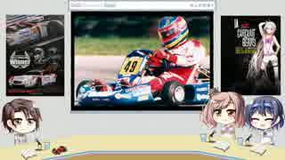CeVIO Motorsports Radio #15