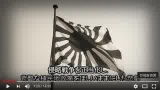 【日韓断交】韓国政府が支援のVANK(パンク)、『日本が行くべき道』動画を日本のSNSに拡散!