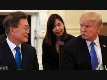 【韓国経済】アメリカ製品に年950億ウォン(8481万ドル)の報復関税をWTOが韓国に認める!