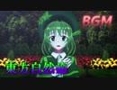 【東方自然癒】平成最後のあの妹は今!?【BGM紹介動画】